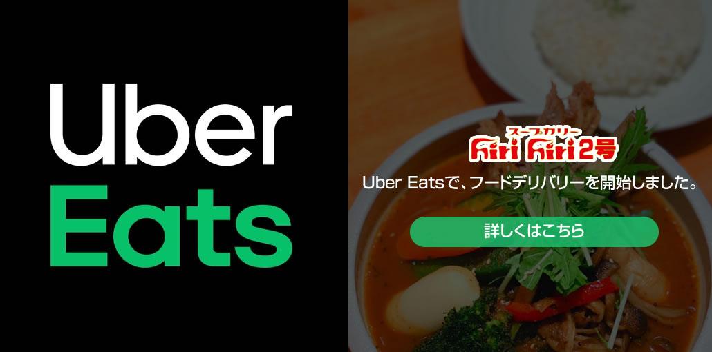 uber_slider